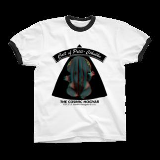 hassegawaのPetit-Cthulhu 2017リンガーTシャツ