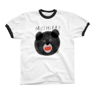 くまったむしばだ Ringer T-shirts