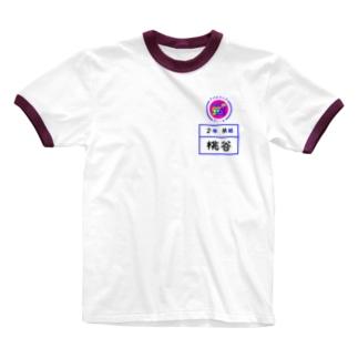 桃谷体操服 Ringer T-shirts