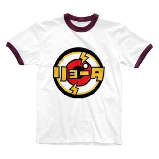 I LOVE リョータ Ringer T-shirts