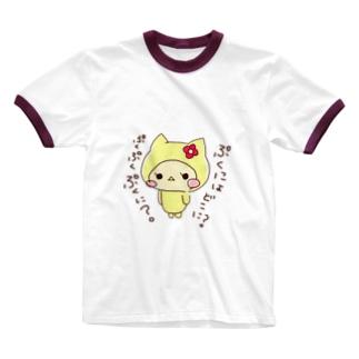 かくれんぼぷくに Ringer T-shirts