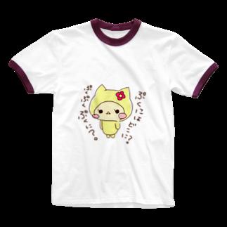pikuechanのかくれんぼぷくに Ringer T-shirts