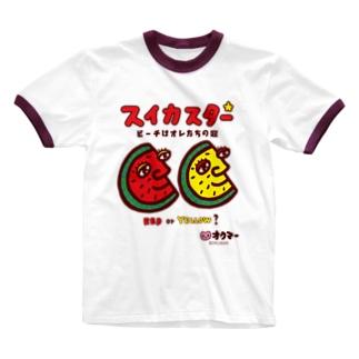 スイカスターブラザーズ Ringer T-shirts