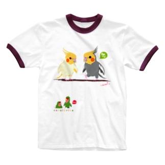 どノーマルオカメインコとルチノーちょいわき Ringer T-shirts