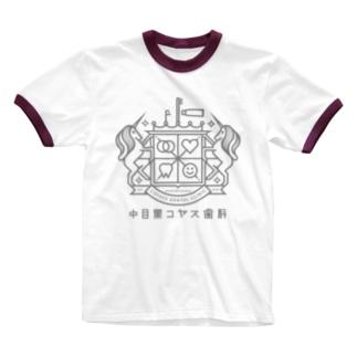 中目黒コヤス歯科 GOODS Ringer T-shirts