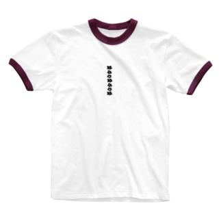 忘れもの Ringer T-shirts