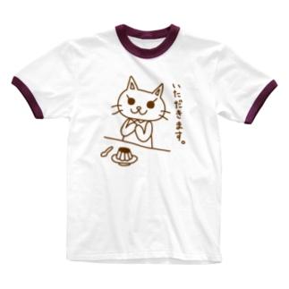 ピョウにゃん(食前) Ringer T-shirts