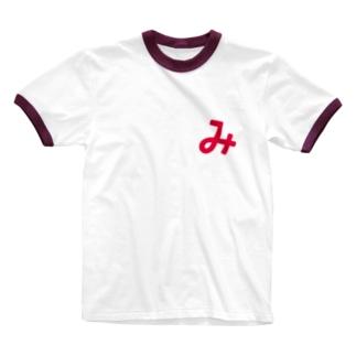 み Ringer T-shirts