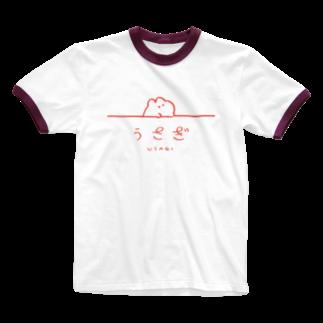 もくもくちゃんのごはんをまってるうさぎ Ringer T-shirts