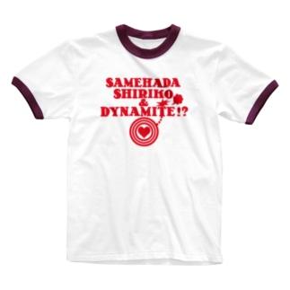 可愛い鮫肌ロゴ Ringer T-shirts