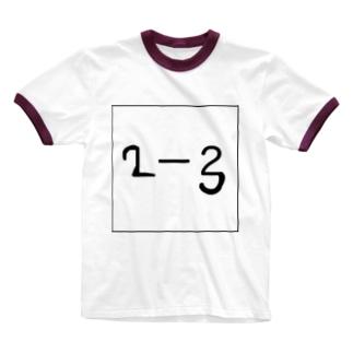 去年から引き継いだ体育着 Ringer T-shirts