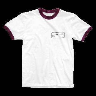 Murotaro-のあの頃の体操服Tシャツ Ringer T-shirts