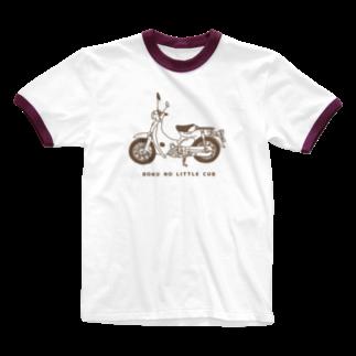 こなもんのBOKU NO LITTLE CUB Ringer T-shirts