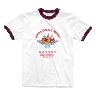 2019 BANANA Split Ringer T-shirts
