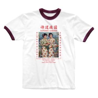 侍道庭園1922 Ringer T-shirts