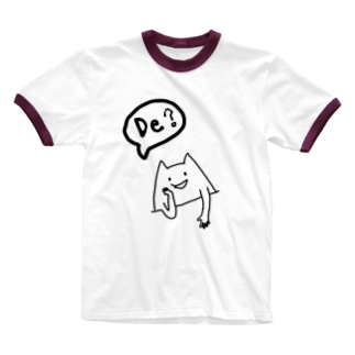 でって言うネッコ Ringer T-shirts