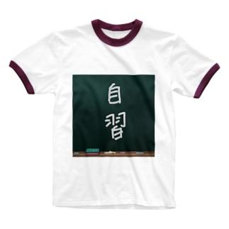黒板 de 一言 Ringer T-shirts
