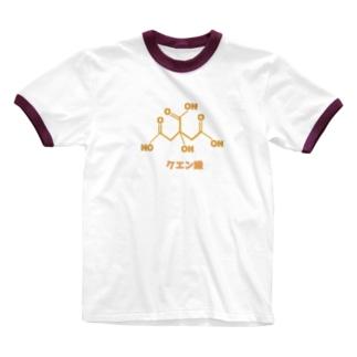 クエン酸 Ringer T-shirts