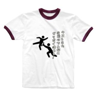 ガッポイ部 Ringer T-Shirt