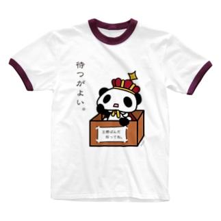 王様ぱんだ。待つがよい。 Ringer T-shirts