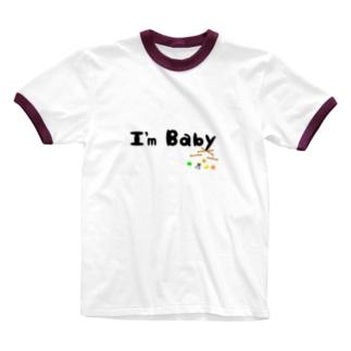 I'm Baby Ringer T-shirts