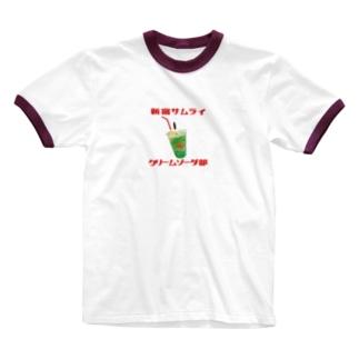 新宿SAMURAIクリームソーダ部 Ringer T-shirts