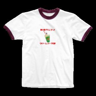 新宿サムライクリームソーダ部の新宿SAMURAIクリームソーダ部 Ringer T-shirts