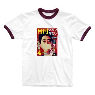 アベノマスク Ringer T-shirts