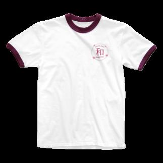 エステティックサロン 和 〜nagomi〜のエステティックサロン和〜nagomi〜 オリジナルグッズ Ringer T-shirts