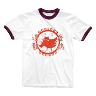 ヨゲンノトリ(まかせろ!日本の災はボクらが払う♪)「朱ver.」 Ringer T-shirts