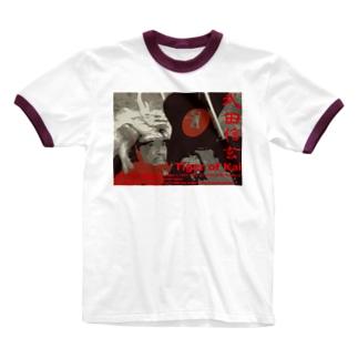 武田信玄 軍配 Ringer T-shirts