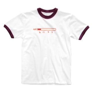 しにそう Ringer T-shirts