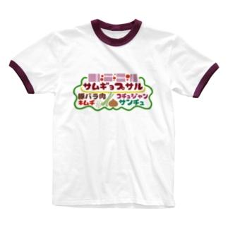 フード屋さんの『サムギョプサル』 Ringer T-shirts