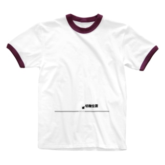 ひのぱnoお店の切腹ガイド付き Ringer T-shirts