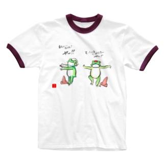 カエル体育さん Ringer T-shirts
