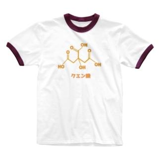 理系 クエン酸 Ringer T-shirts