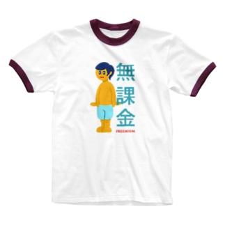 無課金ユーザー 228 Ringer T-shirts