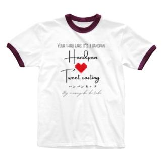 ハンドパン  キャス #1 Ringer T-shirts