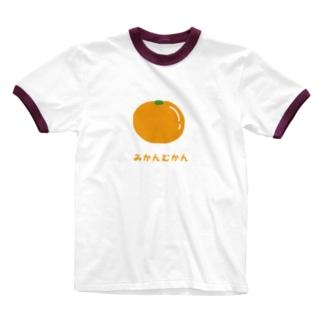 みかんむかん Ringer T-shirts