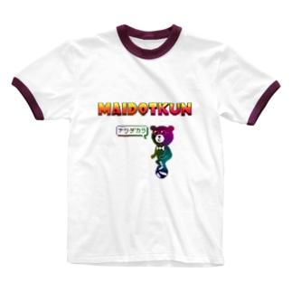 HONDA GRAPHICS Lab.のMAIDOTくんのナツダカラ Ringer T-shirts