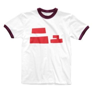 ニュ Ringer T-shirts