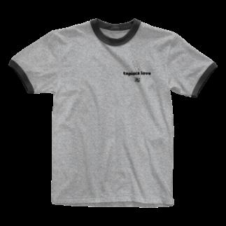 e. @LINEスタンプ販売中のタピオカlove.ウサギ Ringer T-shirts