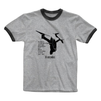 ドローンの法規制も心得てるなり(forダーク) Ringer T-shirts