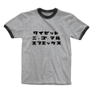 ワイゼット ニーゴーマル エフエックス Tシャツ Ringer T-shirts