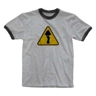 ウンコ標識ニャンコ Ringer T-shirts