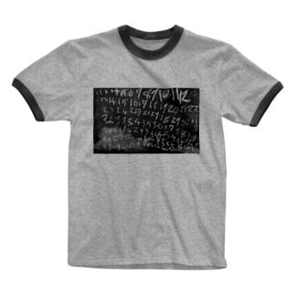 1234 Ringer T-shirts