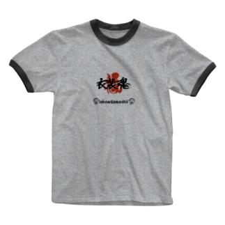 衣装魂 Ringer T-shirts