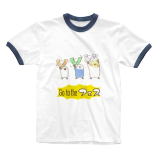 Go to the フェス Ringer T-shirts