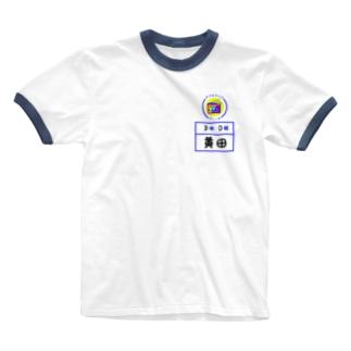 黄田体操服 Ringer T-shirts