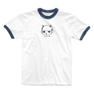 痛い夜 Ringer T-shirts